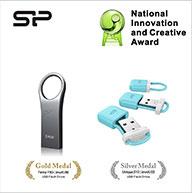 جایزه فناوری تایوان برای سیلیکون پاور