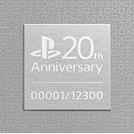 حراج نسخه limited سونی پلی استیشن 4
