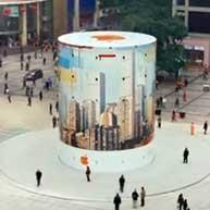 طراحی اپل استور چین