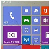 هفته آینده نسخه آزمایشی ویندوز 10 موبایل