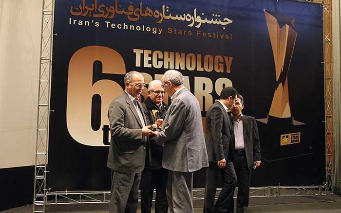 ایرانسل در جشنواره ستارههای فناوری - خدمات ارتباطی