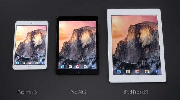اپل (apple) - هر انچه از کنفرانس اپل اسپرینگ انتظار داریم