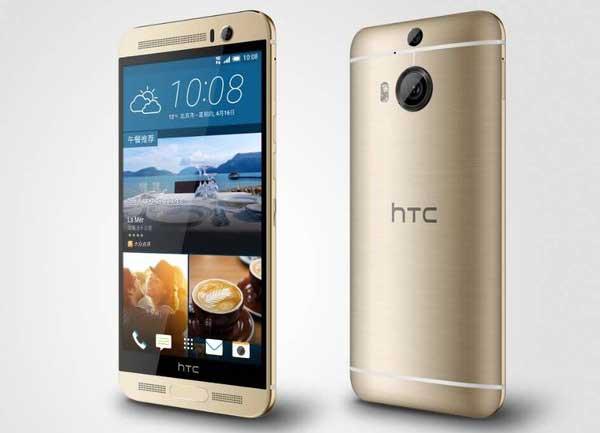 ارائه رسمی HTC One m9 plus به بازار چین - وان ام 9 پلاس