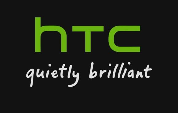 فروش اچ تی سی - رد شد احتمال فروش HTC