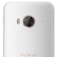 ارائه One ME در چین توسط HTC