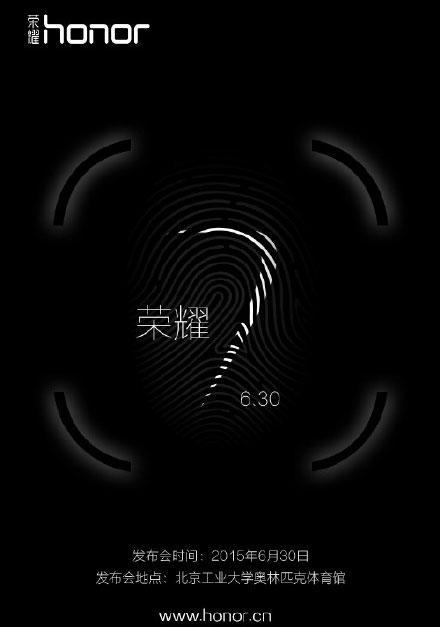 ارائه honor 7 با سنسور اثر انگشت - هواوی آنر 7 - Huawei Honor 7