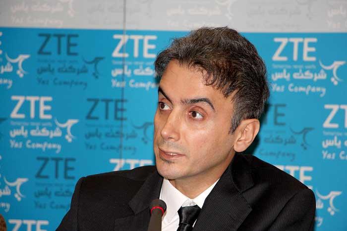 کنفرانس شرکت یاس و zte