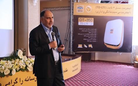 راه اندازی نخستین شبکه tdd lte در ایران توسط ایرانسل در 25 استان