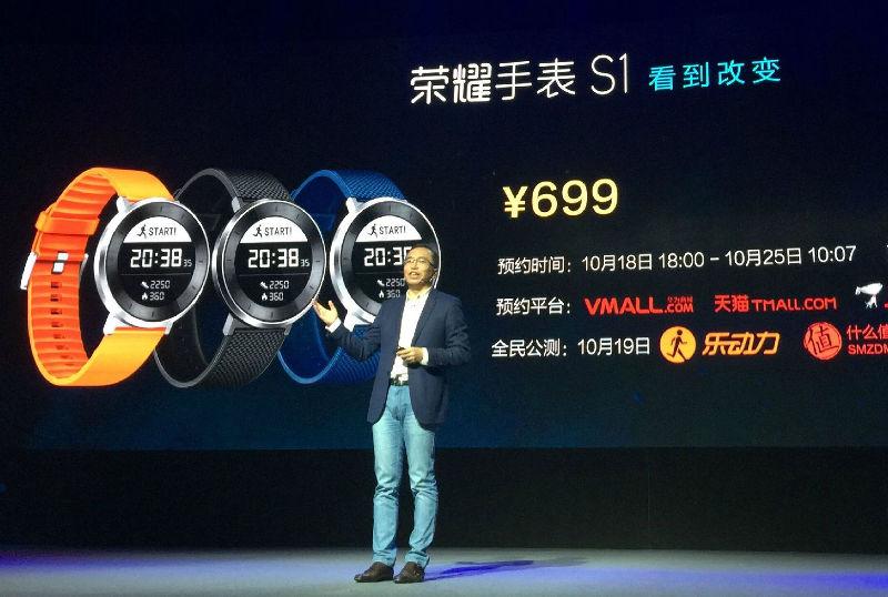 معرفی honor 6x همراه با تبلت و ساعت هوشمند s1