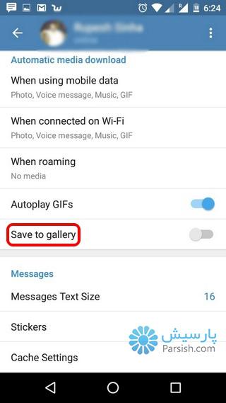 ترفند جالب تلگرام