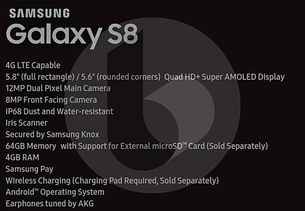 مشخصات یکسان گلکسی S8 و S8 پلاس سامسونگ