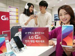 LG از بازار چین خارج میشود : اولین قربانی G6؟