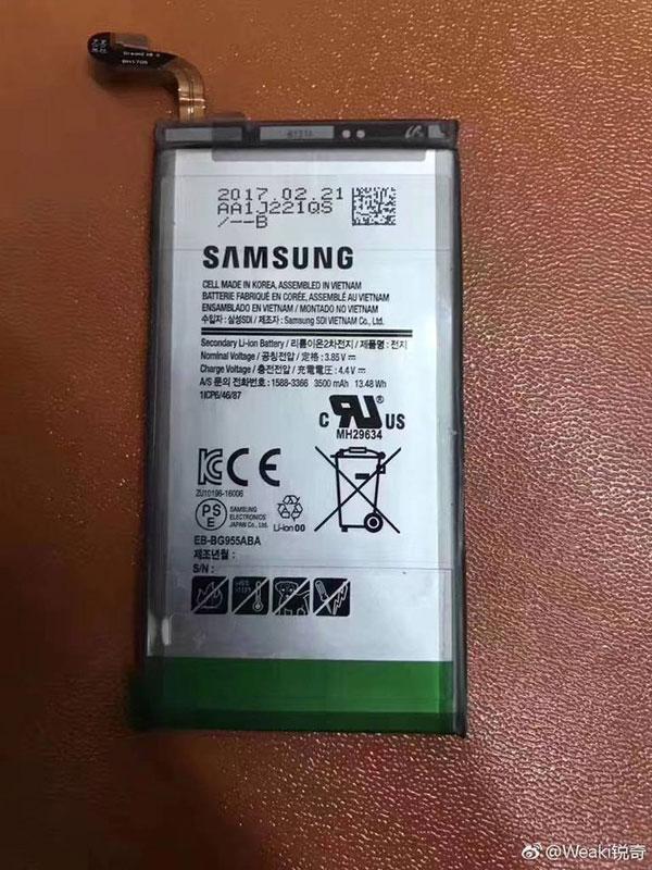 این باتری گلکسی S8 پلاس است؟ (عکس)