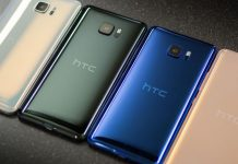 HTC U با صفحهنمایش 5.5 اینچی و Snapdragon 835 میآید