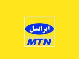 سرویس جدید ایرانسل برای ناشنوایان راهاندازی شد