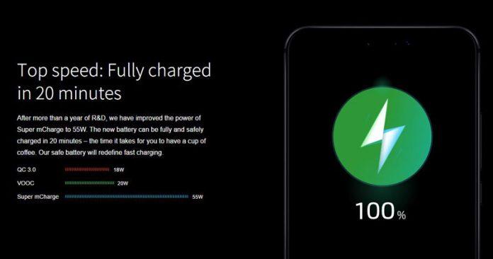 Super mCharge میزو 20 دقیقهای گوشی را شارژ میکند