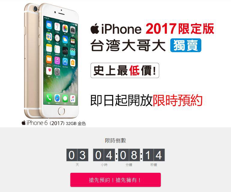 اپل بیسروصدا آیفون 6 جدید 32 گیگی طلایی را عرضه کرداپل بیسروصدا آیفون 6 جدید 32 گیگی طلایی را عرضه کرد