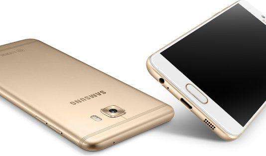 سامسونگ بی سروصدا Galaxy C5 Pro را معرفی کرد