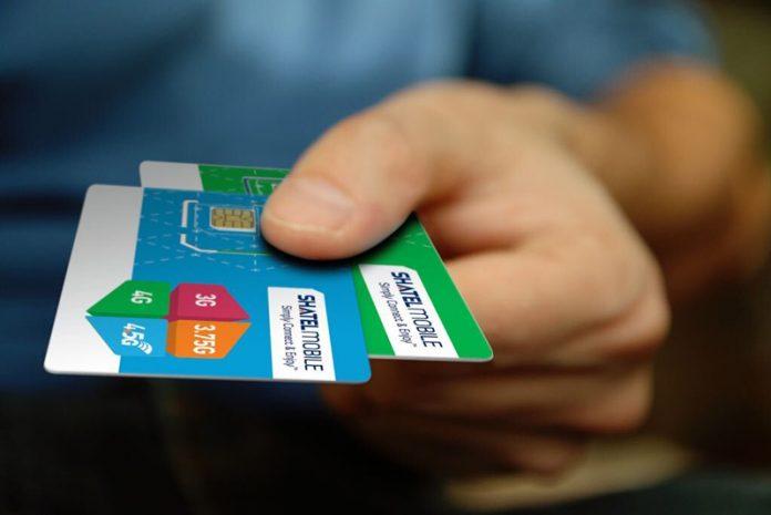 سیم کارت شاتل با نام شاتل موبایل وارد بازار میشود