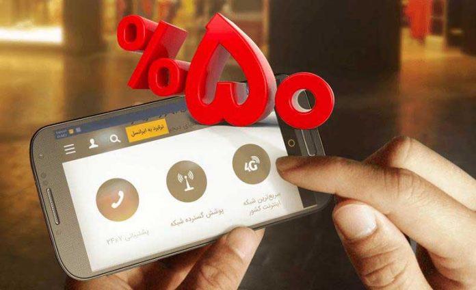 تعرفه اینترنت ایرانسل برای برخی سایتهای ایرانی کاهش یافت