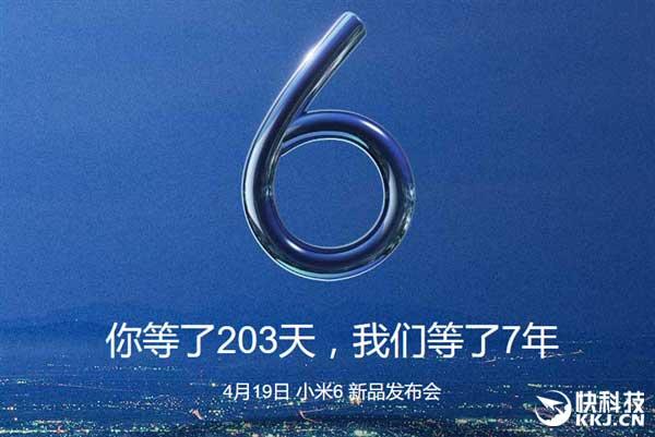 Xiaomi Mi 6 با 6 گیگ رم و دوربین دوگانه میآید؟