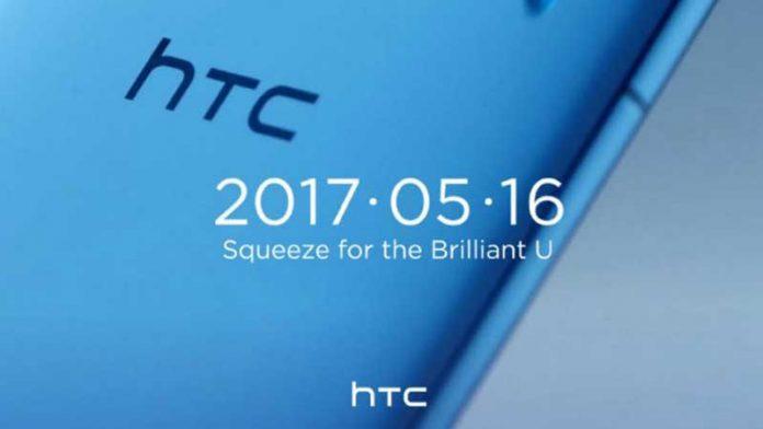 U 11 سه روز دیگر میآید. پرچمدار HTC ارزان تر از U Ultra؟