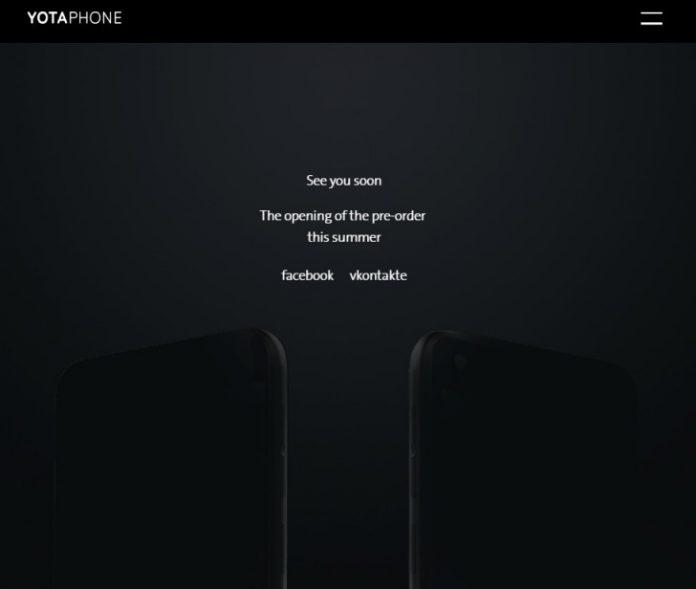 گوشی دو چهره یوتافون 3 با قیمت 350 دلار میآید