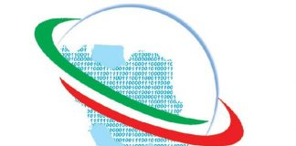 فاز سوم شبکه ملی اطلاعات آخر تیر آغاز به کار خواهد کرد