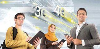 ایرانسل 12 بسته بلندمدت جدید اینترنت همراه ارائه کرد.