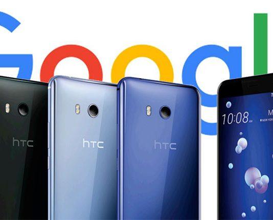 فروش HTC به گوگل فردا نهایی میشود؟