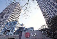 نتایج مالی اولیه LG از فصل سوم 2017 : دهمین فصل پیاپی ضرر موبایل