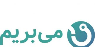 سرویس روزانه نرمافزار می بریم برای تمام کارمندان کرج و تهران