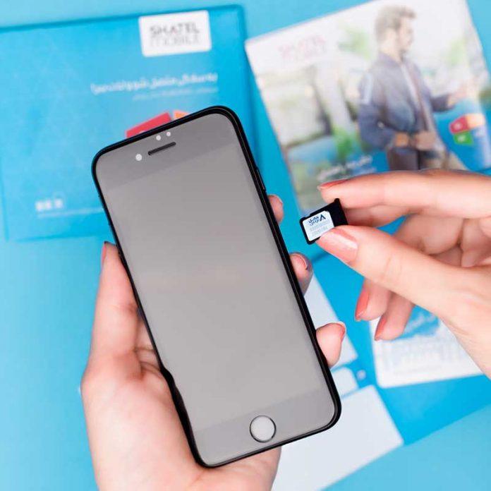عرضه بستههای اینترنت شاتل موبایل همراه با اشتراک نماوا
