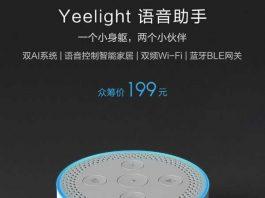 این شیائومی Yeelight است اسپیکر 30 دلاری هوشمند