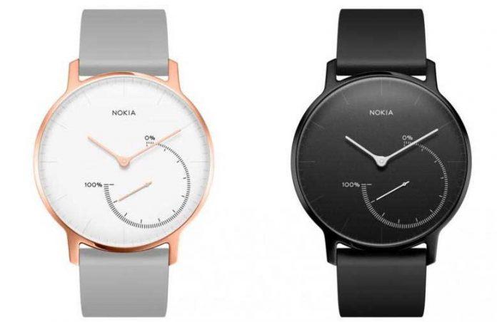 توقف پروژه ساعت هوشمند نوکیا : فروش بیزینس Digital Health؟