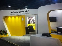 افتتاح سومین نمایشگاه تخصصی الکامپ اهواز با حضور ایرانسل