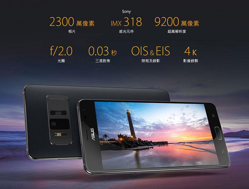 ZenFone Ares نسخه جدید زنفون AR با اسنپدارگون 821!