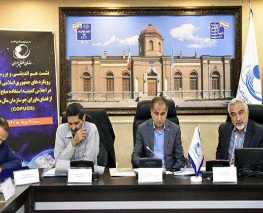 رییس سازمان فضایی ایران :نقش موثر و فعال ایران در کمیته فضایی سازمان ملل