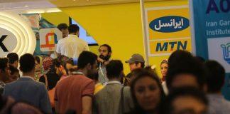 برگزاری همایش و نمایشگاه بازیهای رایانهای تهران با حمایت ایرانسل
