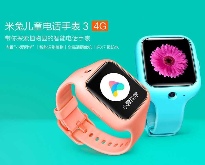 Mi Bunny Watch 3 ساعت هوشمند 4G مخصوص کودکان