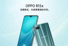 Oppo R15x با SD660 و اثر انگشت زیر لایه صفحهنمایش