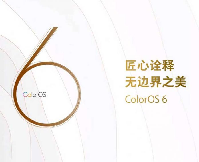 Oppo پوسته روشن جدید ColorOS 6 را ارائه کرد