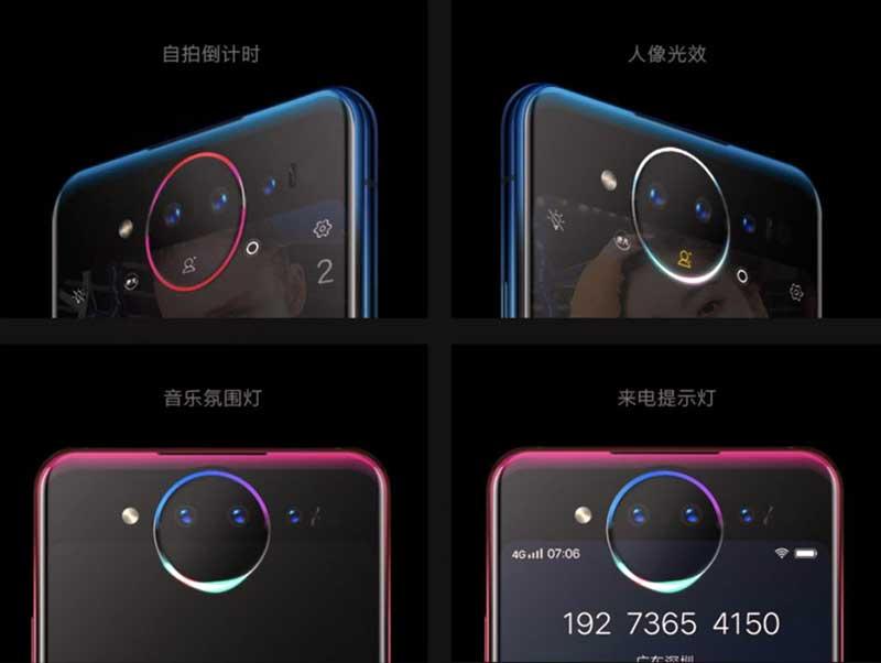 Vivo NEX Dual Dispaly اسمارتفونی با دو صفحهنمایش و سه دوربین