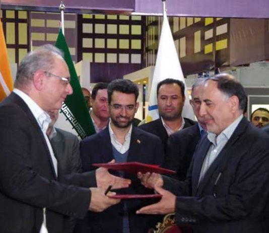 تفاهمنامه همکاری ایرانسل و شهرداری مشهد در زمینه شهر هوشمند