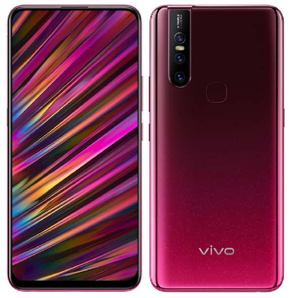 معرفی Vivo V15 نسخه سادهتر V15 Pro با Helio P70