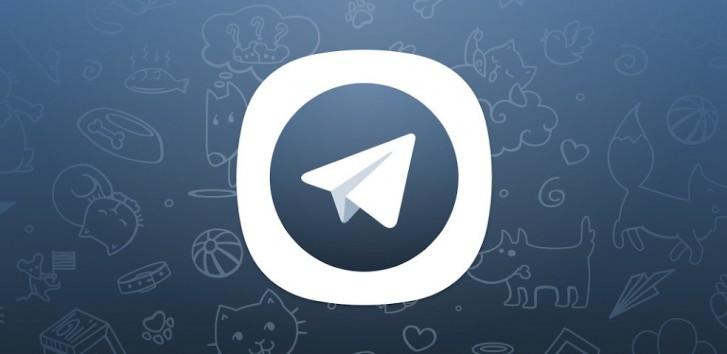 آپدیت جدید تلگرام X با چندین قابلیت جدید آمد