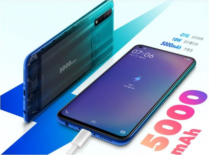 Vivo Z5x، ارزانقیمتی با Snapdragon 710 و سلفی پانچی