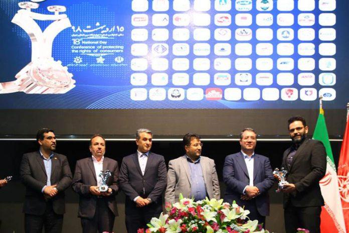 ایرانسل و دریافت تندیس ملی رعایت حقوق مصرف کنندگان