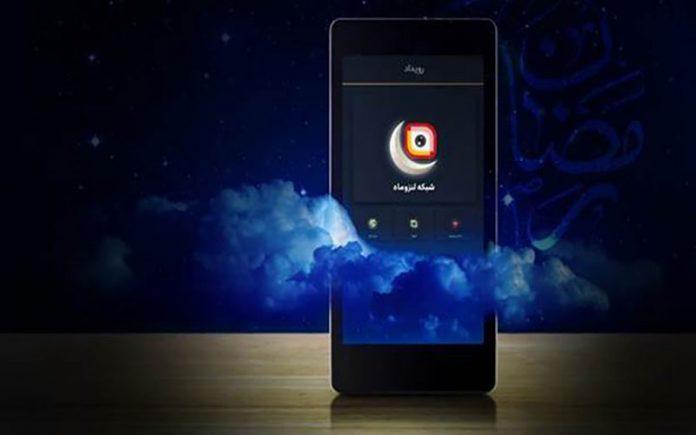 شبکه لنز و ماه ایرانسل ویژه ماه مبارک رمضان افتتاح شد