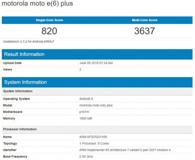 منتظر Moto E6 Plus با پردازنده Helio P22 باشید